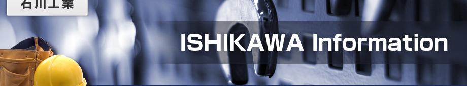 ISHIKAWA Information